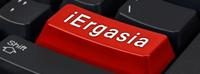 iergasia - Aγγελίες εύρεσης εργασίας στην Ελλάδα και στο εξωτερικό
